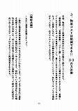 img_guidebook_02
