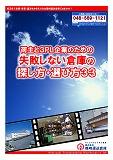 img_guidebook_03
