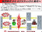 img_guidebook_04