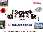 img_guidebook_05