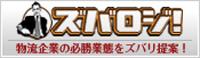 side_banner_07