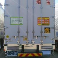 image321