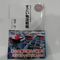 KIMG0105