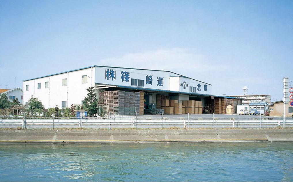 行田中央倉庫