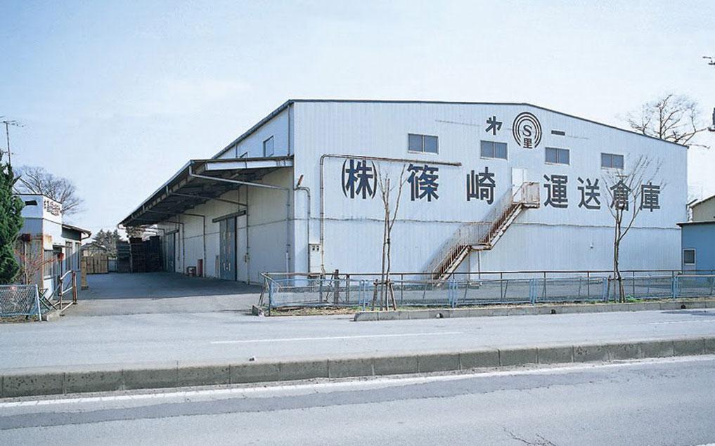 行田北倉庫