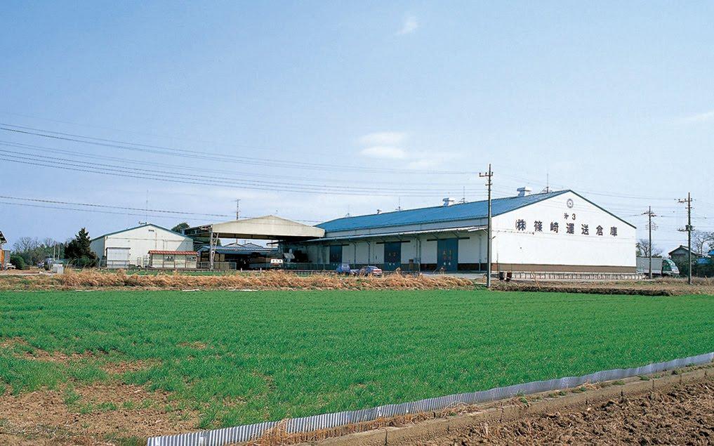 行田南倉庫