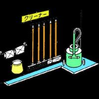 5S17 tool